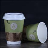주문 로고에 의하여 인쇄되는 처분할 수 있는 최신 음료 커피 잔