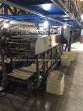 Латекс хирургия вещевым ящиком из полиэтилена машины машины вещевого ящика