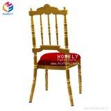 金の結婚式のための現代金属の良質の城の椅子