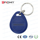 防水T5577 125kHzのアクセス制御ABS RFID Keyfob