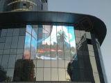 P7.8X15.6フルカラーのガラス屋内LED表示