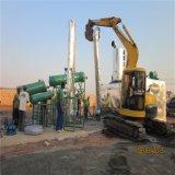 Utilisée le plus récent d'huile moteur de la machine de raffinerie de distillation sous vide