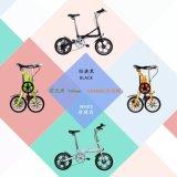 Bike алюминиевого сплава один Bike секунды складывая