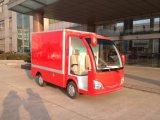 Carga general el transporte de mercancías eléctrica pequeña furgoneta (RSH-303Y2)