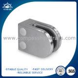 Clip de cristal de la barandilla apropiada de cristal del pasamano del acero inoxidable/abrazadera de cristal cuadrada
