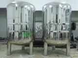 ステンレス鋼の自動クリーニング機械水フィルターハウジング