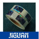 試供品新しいデザイン3DレーザーのビニールのAnti-Counterfeitホログラムのステッカー