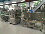 自動丸ビンのびんのスリーブを付ける分類機械