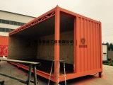 호주 표준 조립식 콘테이너 사무실