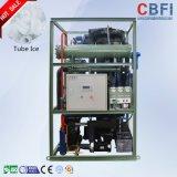 Eis-Gefäß-Hersteller mit wassergekühltem oder Luft abgekühlt
