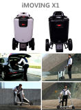 2017 3つの車輪のスマートな小型電気自己のバランスをとるスクーター、Eスクーター、電気スクーター