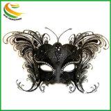 党項目マスカレードのきらめきの目マスク