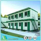 Leistungsfähige gewölbte Wolle-/Felsen-Wolle-Zwischenlage-Dach-/des Stahl-Foam/PU/Glass Wand für Lager