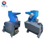 PP/PVC/PE concasseur en plastique Shredder /broyage avec des lames de la machine