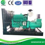 Высокое качество открытого типа дизельных генераторных установок на базе двигателя Cummins с маркировкой CE, ISO, SGS (ФБК155)