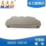 Het Type Semikron van Skkd 100A 1600V van de Module van de diode