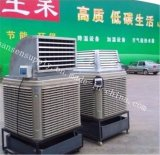 Dispositivo di raffreddamento portatile del ventilatore di raffreddamento ad acqua del dispositivo di raffreddamento dell'aria