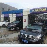 China Fabricante Superior Lavador de carro automático de Espuma