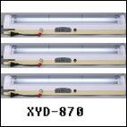 Аккумулятор (XYD-870)