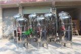 商業用アルカリIonizer/砂水ろ過水処理システム