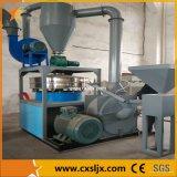 밀러 또는 비분쇄기 또는 Pulverizer 기계 또는 Pulverizer