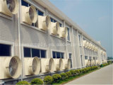 Осевой вентилятор FRP вентилятор вытяжной вентилятор на складе