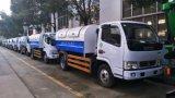ガーベージの屑のトラックの5m3ロールのための油圧ホックの上昇システム