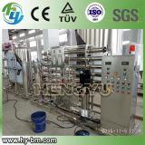 Машина водоочистки RO SGS автоматическая
