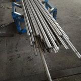 熱い販売4140 42CrMo4 42CrMo Qtの鋼鉄丸棒