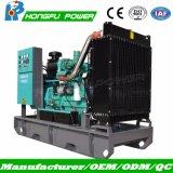 Generación de energía diesel con motor de la Ccec500 kVA hasta 550kVA.