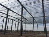 창고를 위한 주문을 받아서 만들어진 Prefabricated 산업 헛간 강철 구조물 디자인