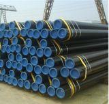 Le commerce fournisseur fournisseur d'assurance de tuyau en acier au carbone Prix transparente
