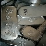 58 Dismantle Chock Bismuth Alloy Welding Strength and 138 Degree Alloy Ingots