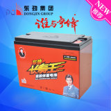 6-Dm-90 (12V40AH) Dongjin elektrisches Fahrzeug gedichtete Leitungskabel-Säure-Batterie