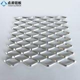Maglia di alluminio di prezzi di fabbrica di alta qualità con il formato personalizzato