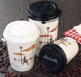 新式のカスタムふたが付いているロゴによって印刷される二重壁ペーパーコーヒーカップ