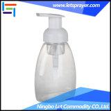 泡ポンプを搭載する250mlプラスチック丸ビン