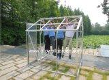 優れたタイタンの双生児の温室