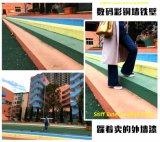 Цифровой цветной простая конструкция трещины устойчив открытый наружный краски