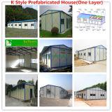 가축에 있는 전 세트 자동적인 장비를 가진 Prefabricated 집 프로젝트