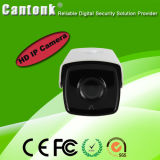 China CCTV-Kamera Hisilicon 4MP Poe IP-Kamera wasserdichtes IP66