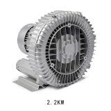 Ventilatore industriale dell'anello della pompa di aria dell'acquario di aspirazione di vortice delle lame