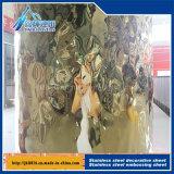 ماء تموّج [ستينلسّ ستيل] لوحة زخرفيّة [بويلدينغ متريلس] أسطوانيّ