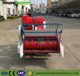 米のための中国の水田の打抜き機のクローラー収穫機