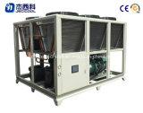 Большая емкость промышленных установок с воздушным охлаждением винта охладитель/ охладитель воды