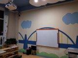Scheda astuta interattiva di Molyboard Whiteboard per Kindergarener