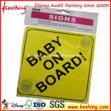 Fabrikzoll gedruckter Shenzhen-Hersteller 100% für Qualitäts-Baby an Bord Auto-Zeichen