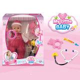 Het Speelgoed van Doll de Baby van 14 Duim - pop met IC (H1076290)