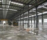 プレハブの鋼鉄構造アーチ形にされた屋根の倉庫