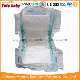 Prix bon marché de couche-culotte remplaçable de bébé de soin de bébé